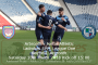 MATCH PREVIEW: Arbroath v Forfar Athletic